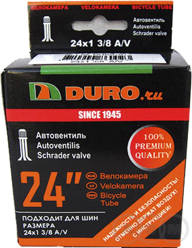 Камера 24х2.125 a/v Duro