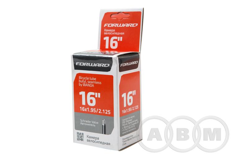 16 Камера 16x1,75/1,95 бутиловая TU16  Wanda