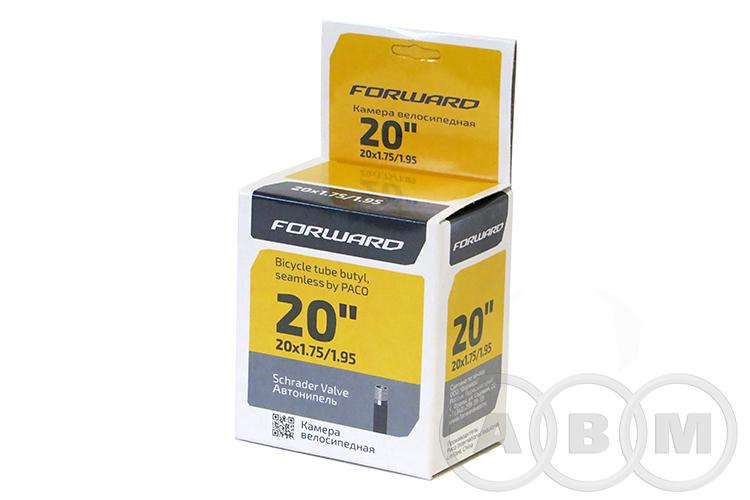 20 Камера резиновая PACO