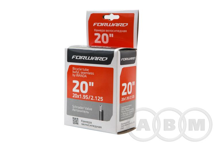 20 Камера 20x1,75/1,95 бутиловая,TU20 Wanda