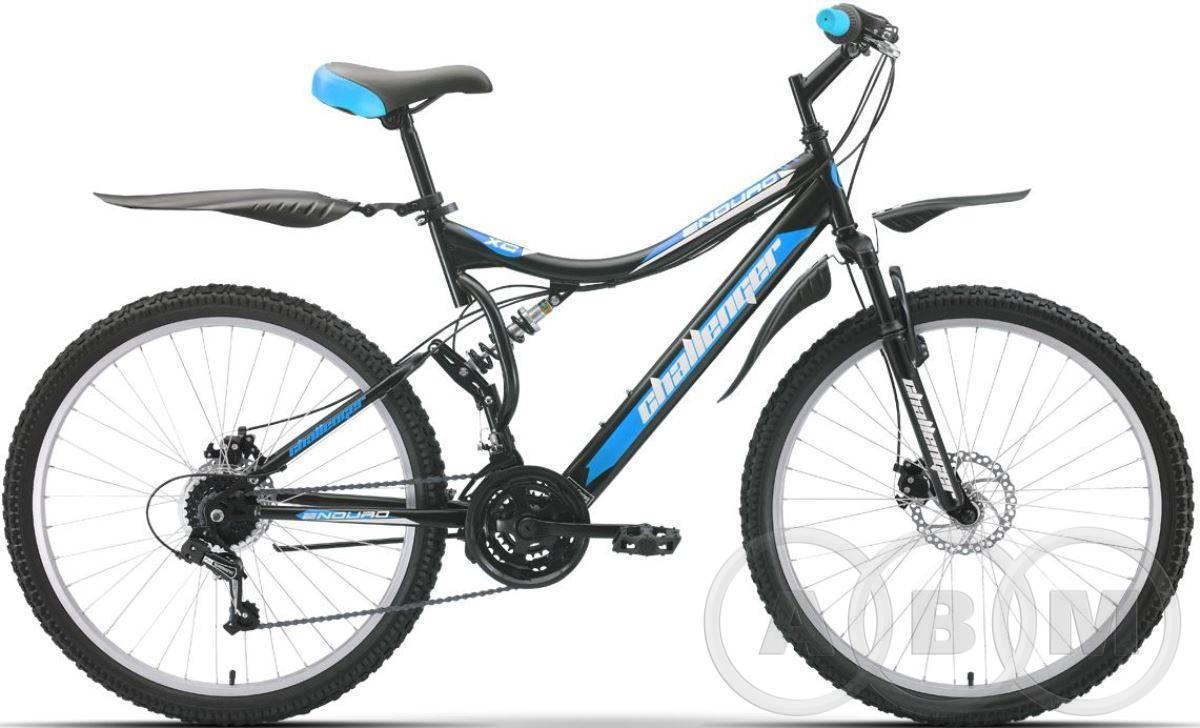 Велосипед Challenger Endoro Lux