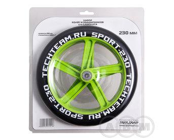Набор колес и подшипников для самоката 230мм