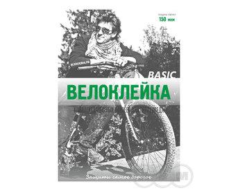 """Наклейки защитные """"Велоклейка"""" Basic (18 шт)"""