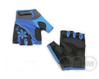 Перчатки Solebre SB-01-5281B