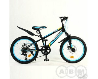 "Велосипед 20"" NameLess S2000D disk хардтейл 6 ск"