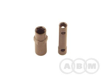 Инструмент Shimano TL-PD63 для регулировки конусов педалей 7ммх8мм/10ммх11мм