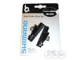 Колодки тормозные Shimano 105 BR-5501