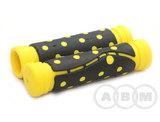 Грипсы резиновые  черно-желтые