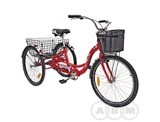 """Велосипед Stels """"ENERGY"""" - I 26"""""""