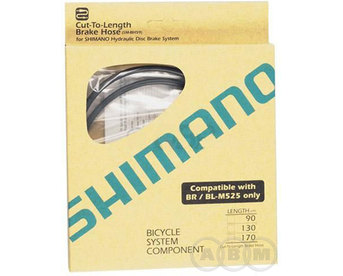 Гидролиния Shimano для BR-M525 1700мм SM-BH59